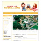 homepage_sample03