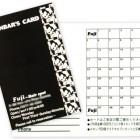 pointcard5