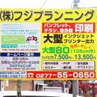 signboard_img06