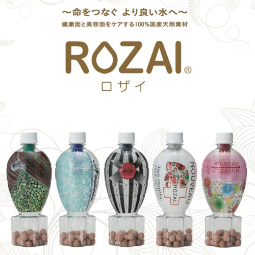 rozai01
