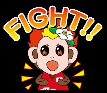 つばきちゃん fight